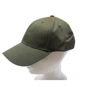 27e1f0157 Šiltovka - zelená